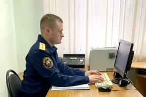 В Карачеве осудят бывшего мастера МУП «Коммунальное хозяйство»
