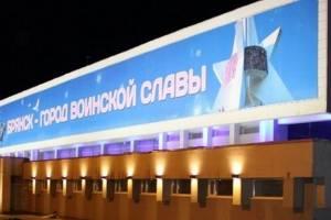 В Брянском краеведческом музее День России отметят виртуально