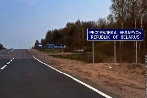 В сентябре на брянской границе с Беларусью поймали 80 нелегалов