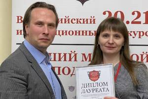 Брянская учительница стала лучшим молодым преподавателем