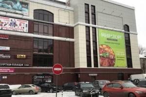 В брянском ТРЦ «Родина» появится супермаркет «Пятёрочка»