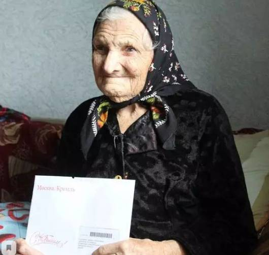 Президент Путин поздравил брянскую долгожительницу со 100-летием