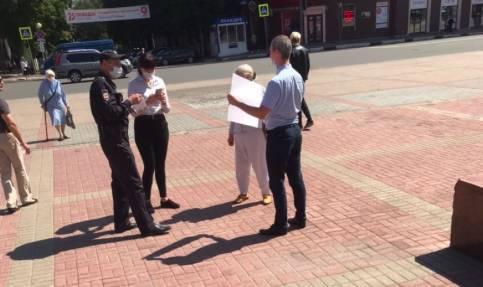 В Брянске провели пикет против дистанционного обучения
