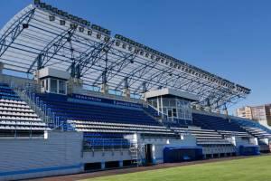 В Брянске стадион «Динамо» успешно прошёл процедуру сертификации