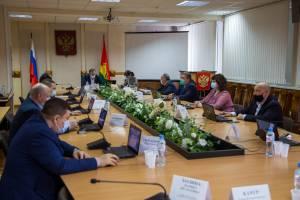 Бюджет Брянска на этот год увеличили на полмиллиарда рублей