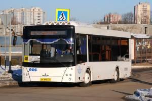 В Брянске изменится расписание движения автобусов №48 на выходных