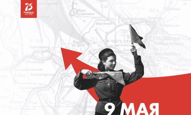 В Брянской области началась подготовка к празднованию 75-летия Победы