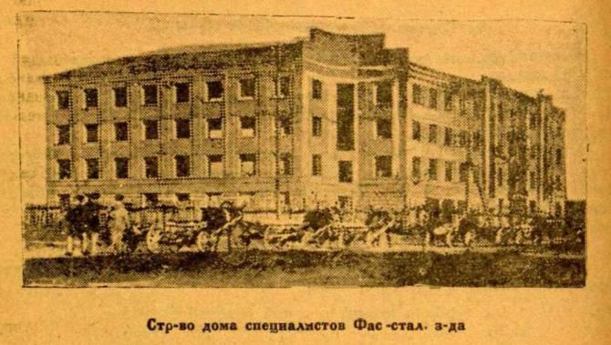 Поселок Бежица стал городом ровно 95 лет назад