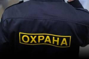 В Брянске сотрудник ЧОПа за взятку отказался от участия в торгах