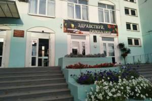 В брянской гимназии №3 после массового отравления проверили продукты