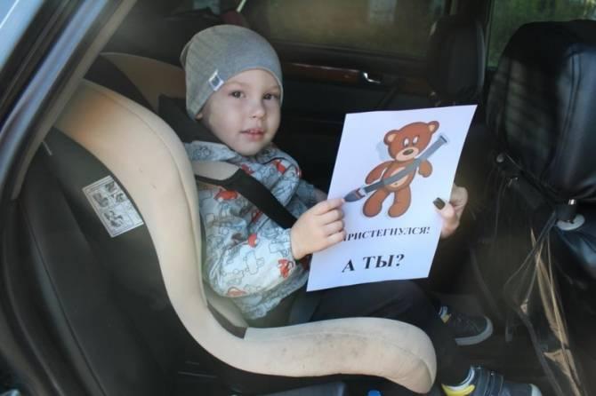 В Брянской области 50 водителей попались на нарушении правил перевозки детей