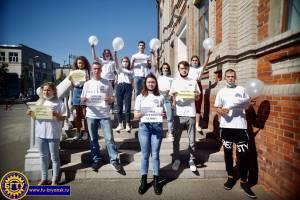 В Брянском техническом университете почтили память жертв теракта в Беслане