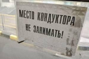 В Брянске пообещали разблокировать счета троллейбусного предприятия