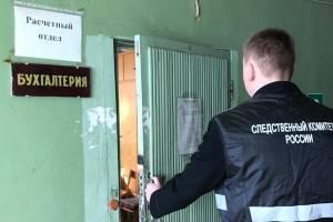 На руководителя ООО «Брянский лён» завели уголовное дело
