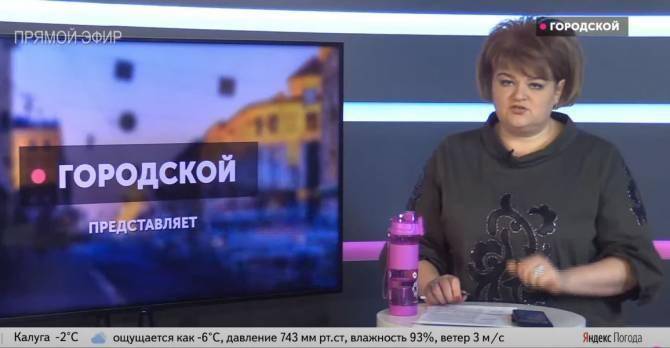 На «Городском» начался прямой эфир о поджоге внедорожника брянской журналистки