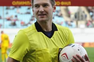 Стал известен арбитр матча брянского «Динамо» с «Томью»