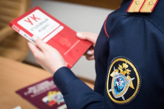 В Брянске двое пьяных мужчин на Новый год убили приятеля