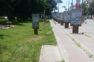 В Брянске цинично обошлись со стендами к Дню Победы