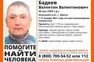 Пропавшего в Брянске 45-летнего Валентина Бадеева нашли погибшим