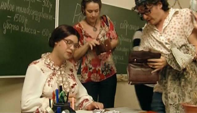 В брянской школе поборы с родителей идут на учительский стул и унитазы
