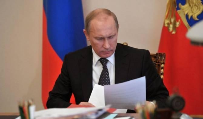 Союз брянских левых сил попросил Путина отправить в отставку Богомаза