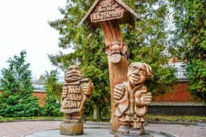 Брянцев пригласили на экскурсию в «Деревянную сказку»