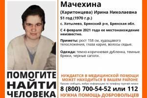 В брянском селе Хотылево пропала 51-летняя женщина