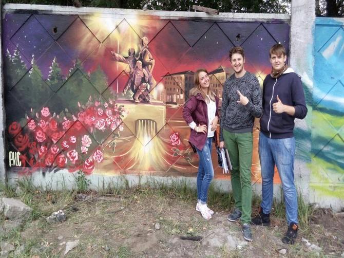 Брянские журналисты спустя 2 года заметили патриотическое граффити