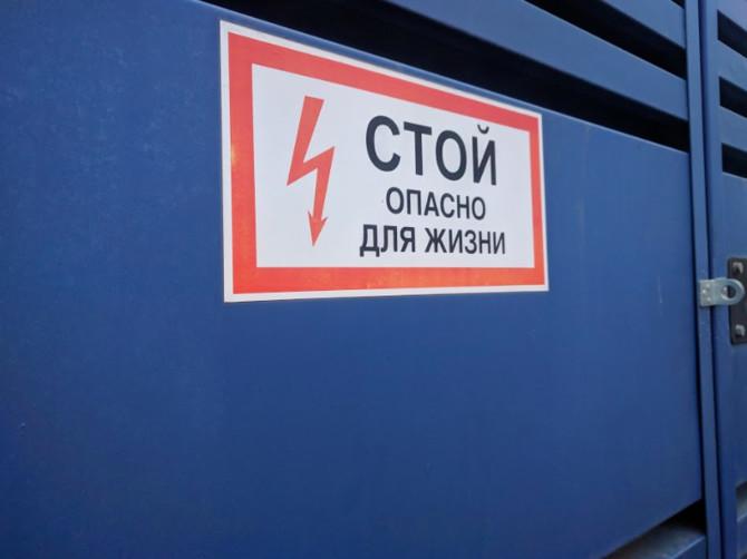 Двух подростков убило током на брянском заводе