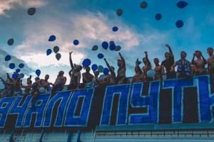 Пустят ли брянских фанатов на первый матч «Динамо» в ФНЛ?
