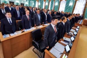 В Брянске стартовало внеочередное заседание областной думы
