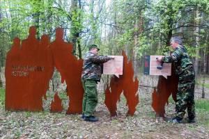 В «Брянском лесу» около тысячи человек прошлись по «Партизанским историям»