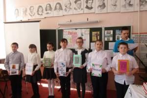 На Брянщине отметили день православной книги