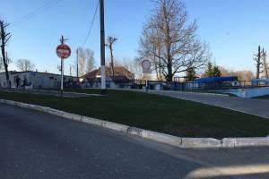 Чиновники отгородились от водителей Новозыбкова запрещающими знаками
