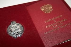 Брянскому врачу присвоено звание «Заслуженный врач России»