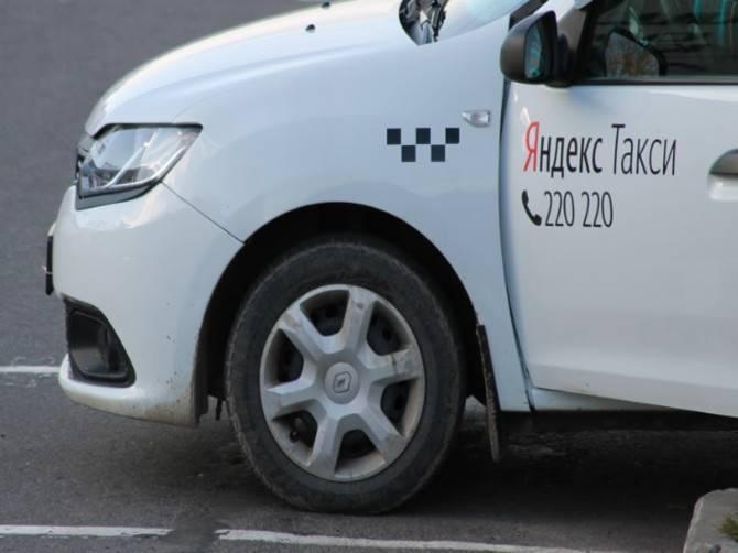 В Брянске начали исчезать водители «Яндекс.Такси»