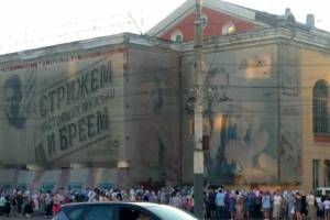 Брянская икона заставила жителей Воронежа забыть о самоизоляции
