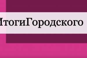 Итоги вторника: фильм за 310 тысяч рублей и суд для брянских маршрутчиков
