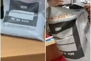 В Брянске наплевали на инструкцию по запаковке сейф-пакетов