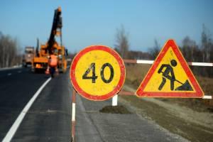 В Клинцах начался ремонт трех улиц