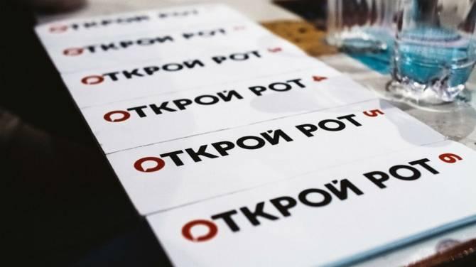 В Брянске пройдёт чемпионат мира по чтению вслух на русском языке