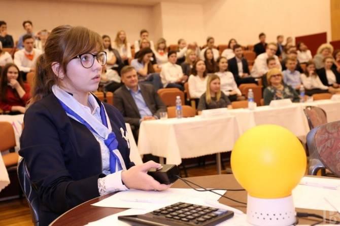 В Брянске для детей запустили онлайн-проект «Финансовые грамотеи»
