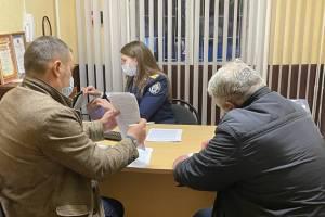 В Брянске завели дело на экс-главу филиала Паспортно-визового сервиса