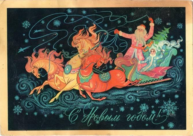 В «Брянском лесу» нашли новогодние открытки прошлого века
