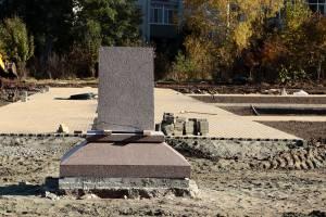 В брянском сквере Рекункова установили постамент для памятника прокурору