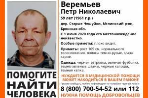 В Мглинском районе пропал 59-летний Петр Веремьев