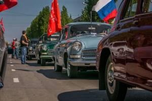 В Новозыбкове 24 июня пройдет автопробег в честь Дня Победы