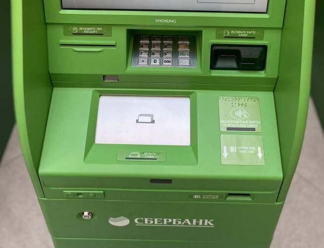 В Брянской области увеличилось количество банкоматов