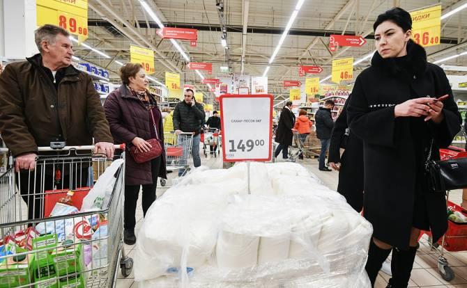 За год стоимость сахара на Брянщине увеличилась на 59,2%