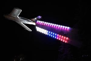 В Брянске из сопла боевого самолета вылетел российский флаг
